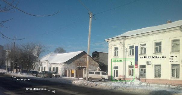 Пиломатериалы в Бобруйске